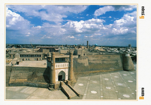 Historic Centre of Bukhara