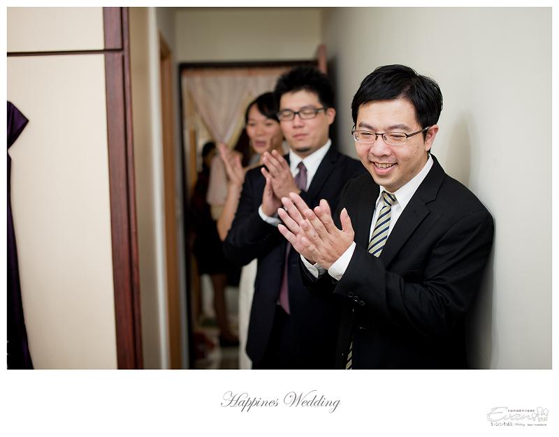 婚攝-絢涵&鈺珊 婚禮記錄攝影_069