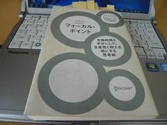 P1050489.JPG