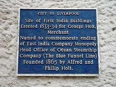 Photo of Blue plaque number 7870