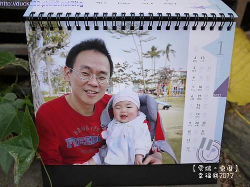 P1110852桌曆