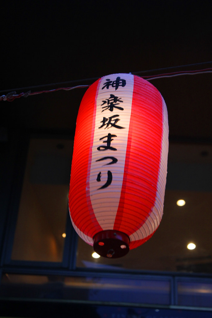 Kagurazaka Festival  (3)