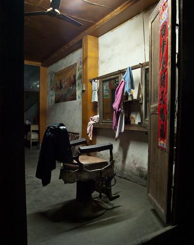 Qinghua (04)