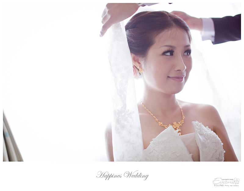 [婚禮記錄]致仲秀騏結婚紀錄_156