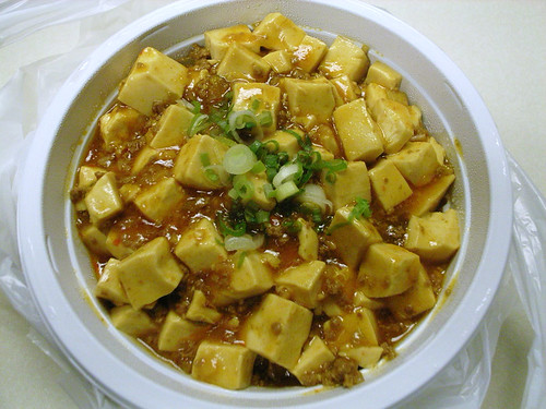 Mabo (Mapo) tofu