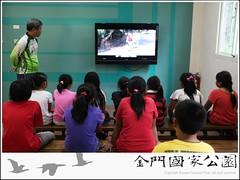 2011-小學生認識金門國家公園環境教育活動-05.jpg