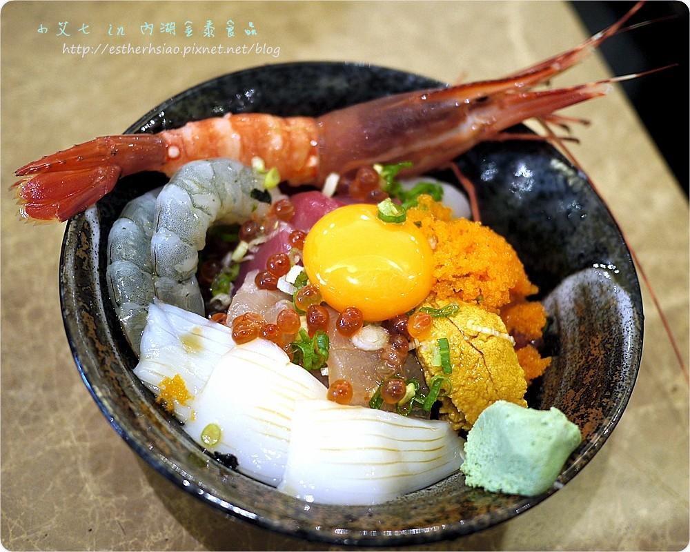 9 無敵海鮮蓋飯