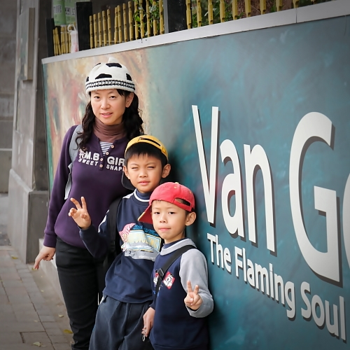 Van Gogh art exhibition in Taipei