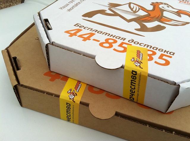 Наши коробки
