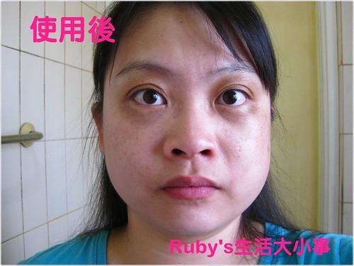 蘭蔻超抗痕微整精華 (2)