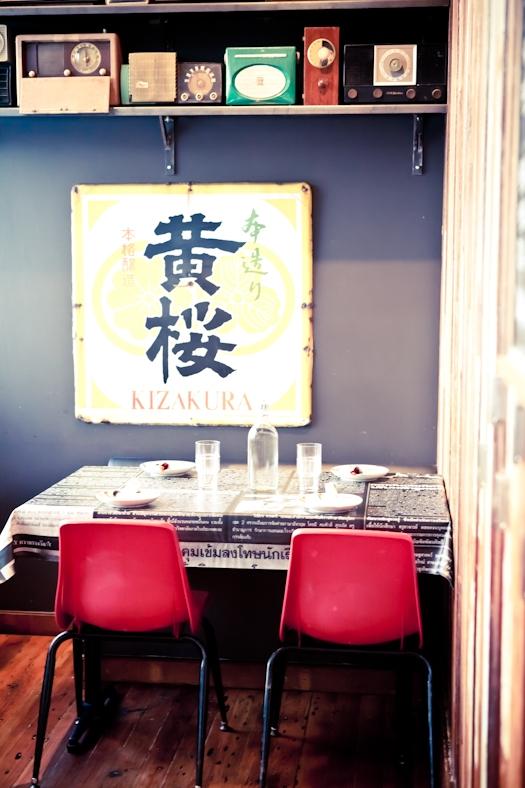 Ping Restaurant, Portland Oregon