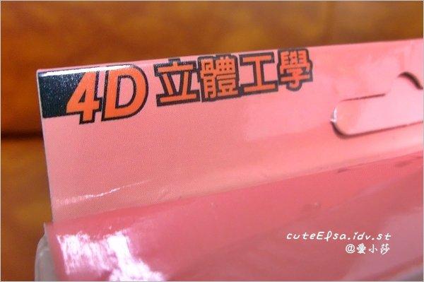 DSCF2935.JPG