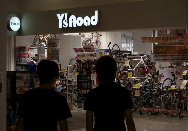 Y's Road レイクタウン店