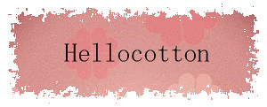 hellocotton copie