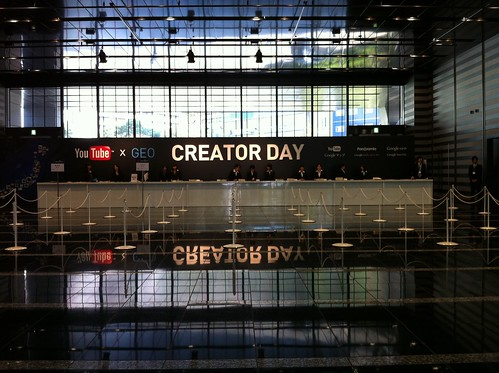 YouTube & GEO Creator Day