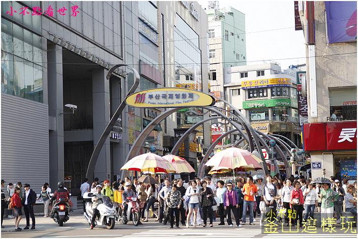 釜山國際市場 (19).jpg