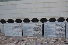Jihad museum 134 (drs.sarajevo) Tags: afghanistan mujahideen jihadmuseum heratcity