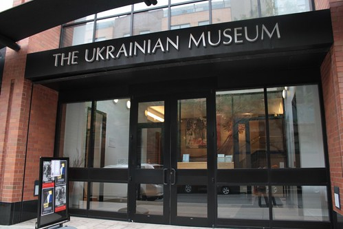 Ukrainian Museum