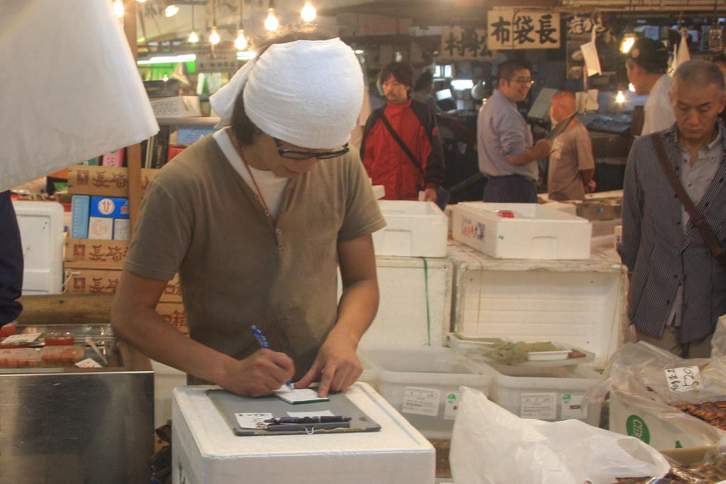 Tsukiji Fish Market: Tokyo, Japan