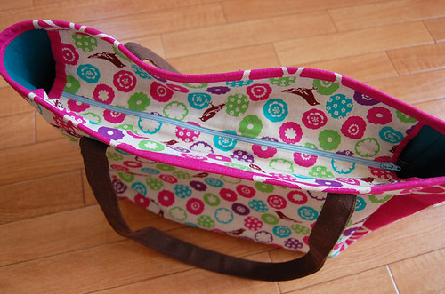 Echino Bag