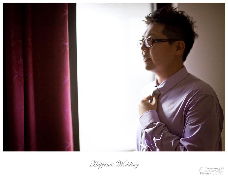 婚攝-絢涵&鈺珊 婚禮記錄攝影_003