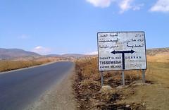 kherbet siouf 6 (habib kaki 2) Tags: el ksar aziz قصر الجزائر boukhari médéa المدية البخاري ضذalgerie bouaiche