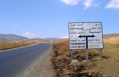 kherbet siouf 6 (habib kaki 2) Tags: el ksar aziz   boukhari mda   algerie bouaiche
