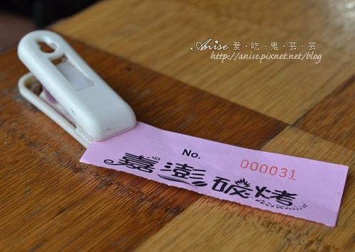 嘉澎碳烤012.jpg