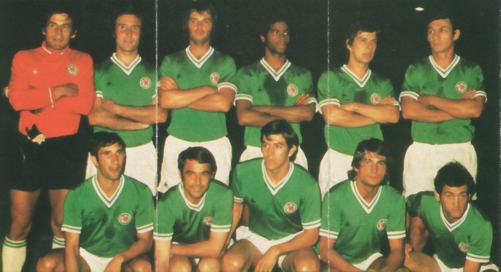 red star 1971-72