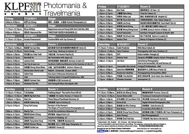 KLPF2011-Photomania Travelmania 用镜头说话 旅人说故事
