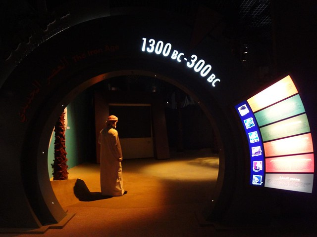 Museu de Arqueologia de Sharjah, Emirados Árabes Unidos 1