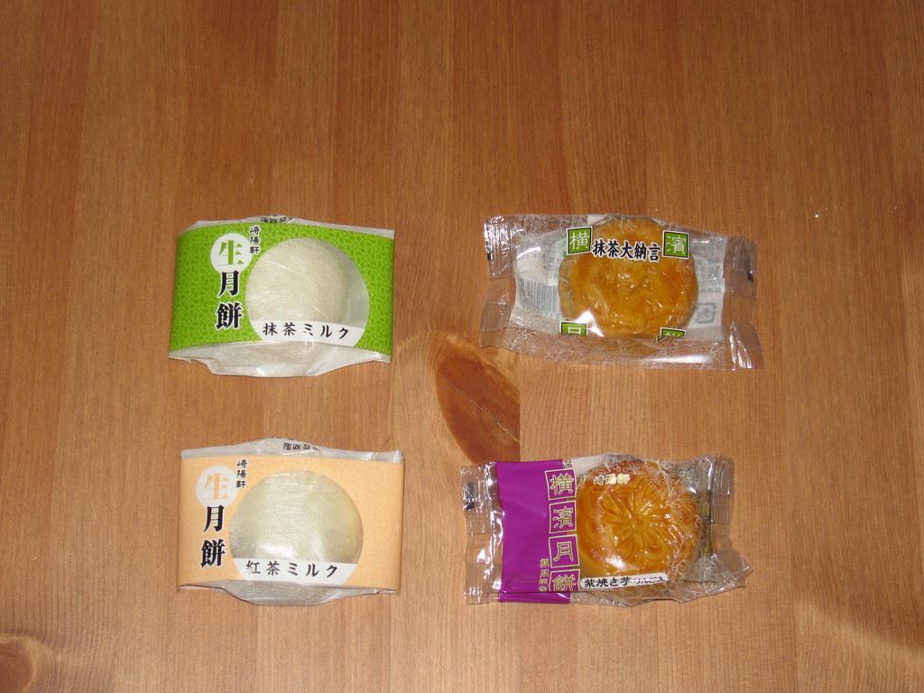Japanized Moon Cakes