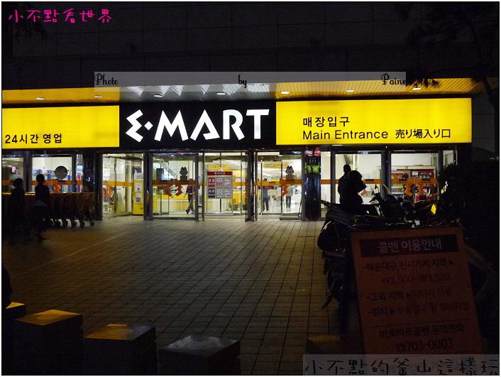 釜山海雲台EMART (1).jpg