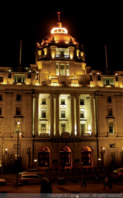 匯豐銀行大樓