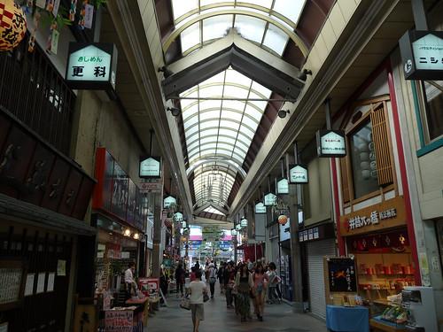 Kyoto-153.jpg