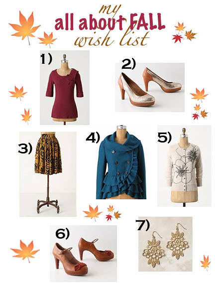 WishlistFALL