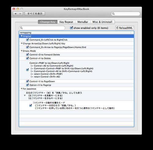 スクリーンショット 2011-10-04 22.39.12