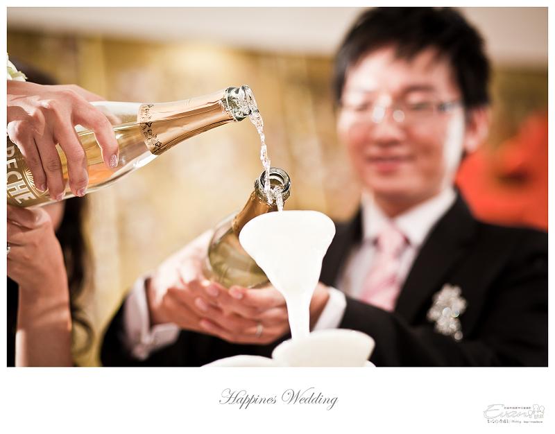 [婚禮記錄]致仲秀騏結婚紀錄_203