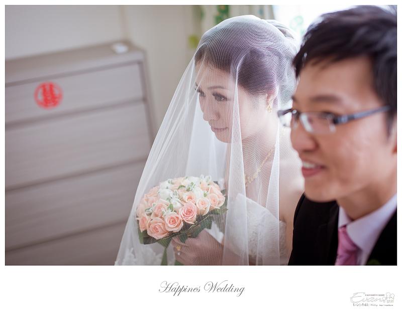 [婚禮記錄]致仲秀騏結婚紀錄_149