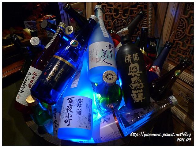 宇樂日本料理(10)