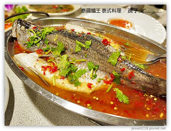 泰國麵王 泰式料理 8