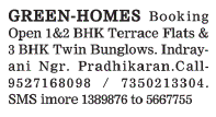 Green-Homes - 1 BHK & 2 BHK Flats, & 3 BHK Twin Bungalows, at Indrayani Nagar, Pradhikaran, PCMC, Pune