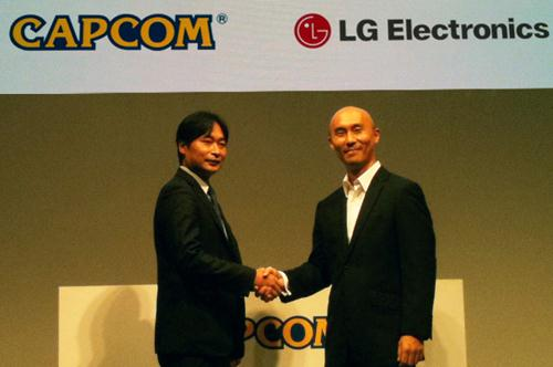 Capcom and LG