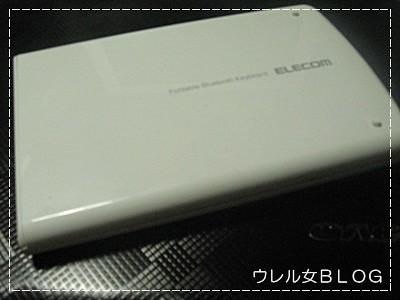 20110918-IMG_4291