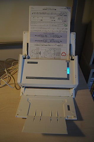 DSC00950.jpeg