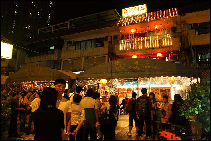lucky-dessert-hong-kong