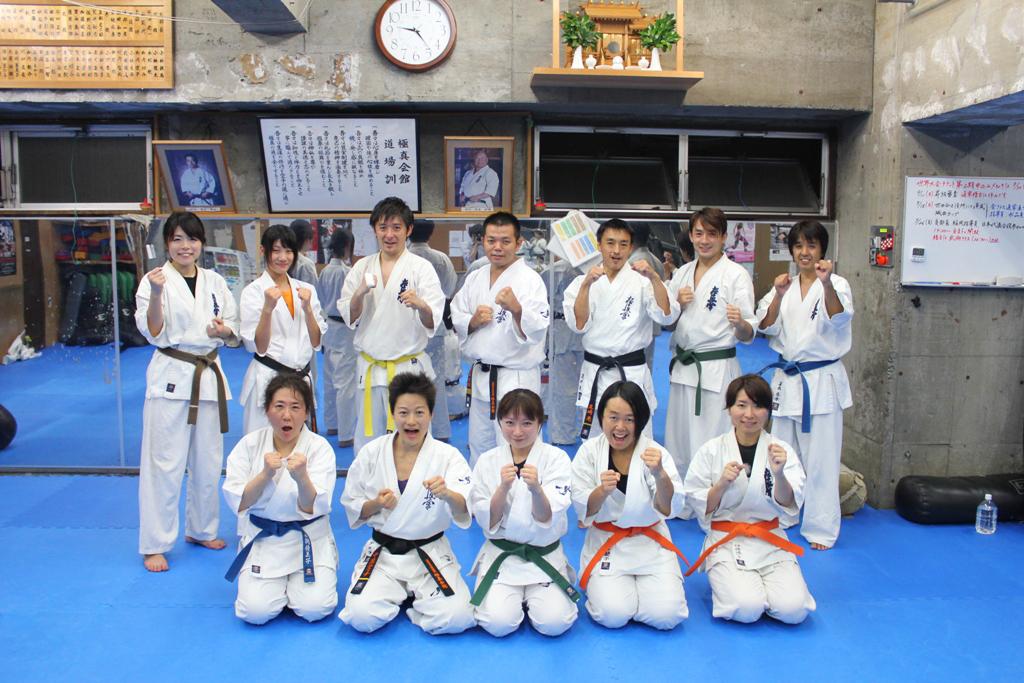 Kyokushin Karate Coverage (12)