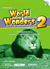 World Wonder 2 workbook