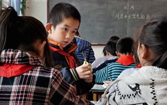 A521 (lumenus) Tags: china school classroom