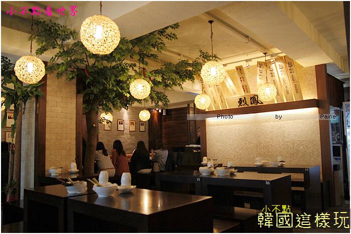 新沙洞 烈鳳燉雞 (12).jpg